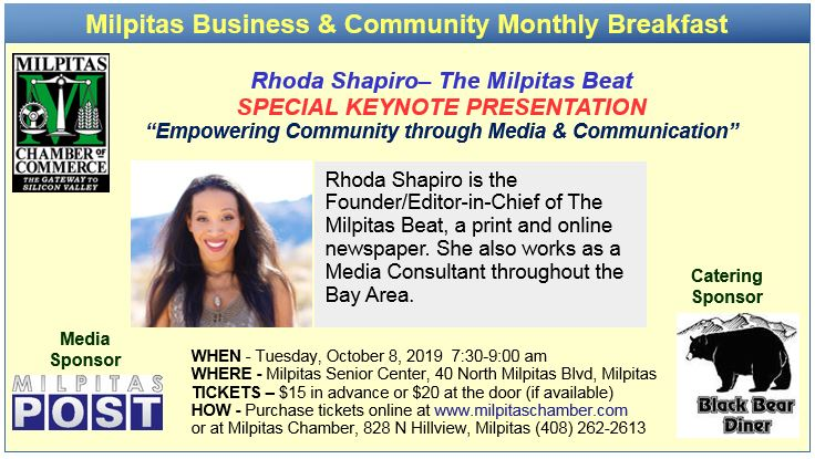 Milpitas Chamber Business Breakfast @ Milpitas Senior Center Auditorium