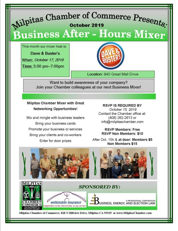 Milpitas Chamber Mixer @ Dave & Busters